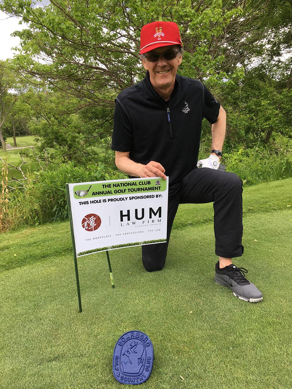 CC Golf Tournament sponsored hole